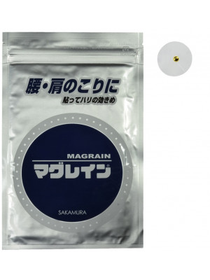 Sakamura Magrain - Silver